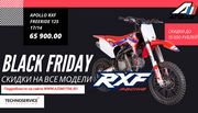 banner black friday 180
